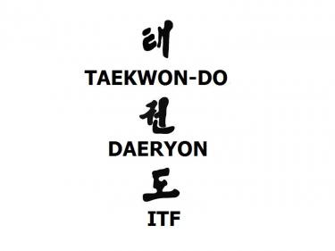 Logo Stichting Daeryon